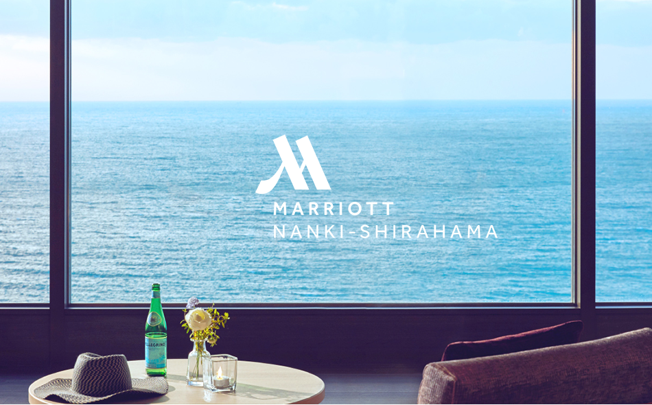 南紀白浜マリオットホテル