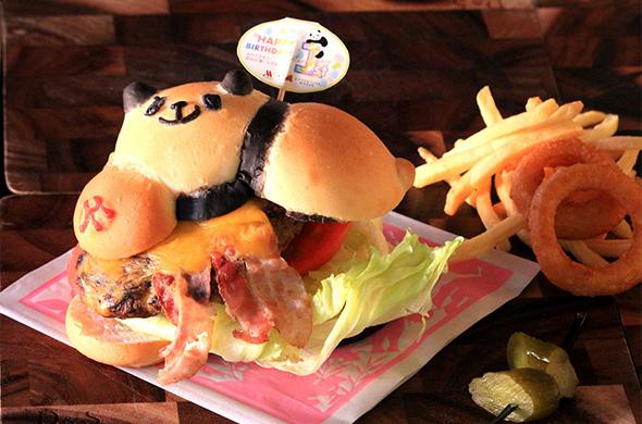 Marriott Panda Burger